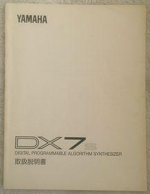 YamahaDX7Sm.jpg